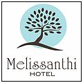 Κατερίνα Κουκούντζου Hotel Melissanthi
